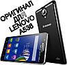 """Lenovo A536 оригинальное защитное стекло олеофобное покрытие 0,2mm 9H 2.5D """"WOMUX GLAS"""", фото 2"""