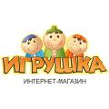 "Интернет-магазин ""Игрушка"""