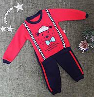Комплект детский Мишутка (батник+штаны)  на 1, 2,3 года, красный+тёмно- синий