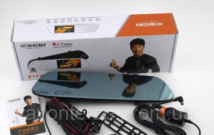 Зеркало видеорегистратор c двумя камерами DVR C-12