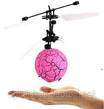 Индукционный светящийся летающий шар вертолет, розовый