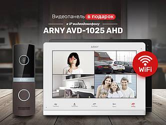 Комплект видеодомофона ARNY AVD-1025 AHD