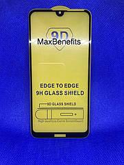 Huawei Y7 2019 защитное стекло 3D 5D 9D полный клей Full Glue полное покрытие