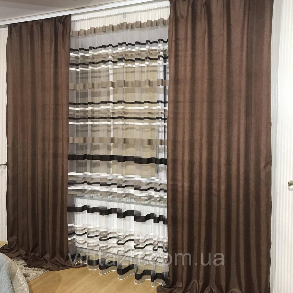Комплект тюль и шторы в шоколадных тонах