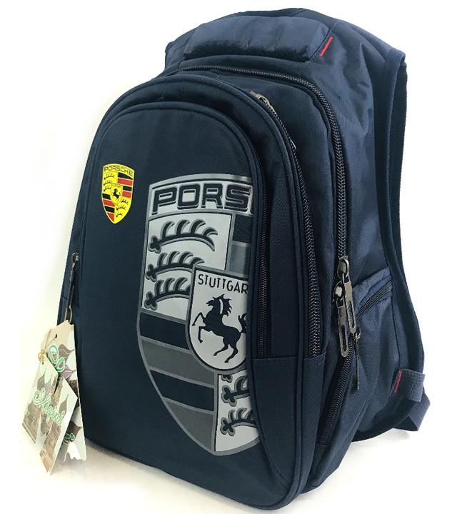 Підлітковий шкільний рюкзак для хлопчика