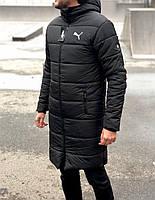 Парка мужская зимняя в стиле Puma CL Х black до -30°С | куртка мужская зимняя