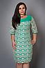 Платье женское модель №480-2, размеры 50-52,52-54,54-56 бирюза (А.Н.Г.)