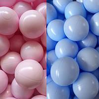 Кульки для сухого басейну 8см великі (колір ніжний), фото 1