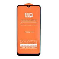 Защитное стекло 11D для Xiaomi Redmi 7 черное