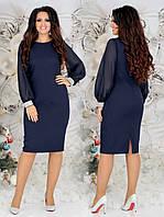 Платье нарядное в расцветках 41556, фото 1