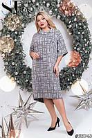Платье Женское Нарядное больших размеров серый