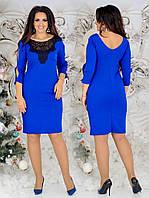 Платье нарядное в расцветках 41557, фото 1