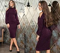 / Размер 42-44, 46-48 / Женское платье из ангоры с открытыми плечами Tess / цвет марсала (меланж)