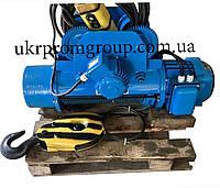 Таль электрическая канатная 500 кг 6м Балканкар