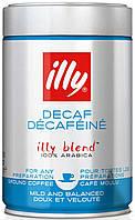 Молотый кофе illy DECAFEINE в банке 250г