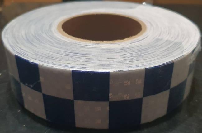 Светоотражающая самоклеющаяся кубики СИНЯ-БЕЛАЯ лента рулон 50 м, ширина 5 см, фото 2