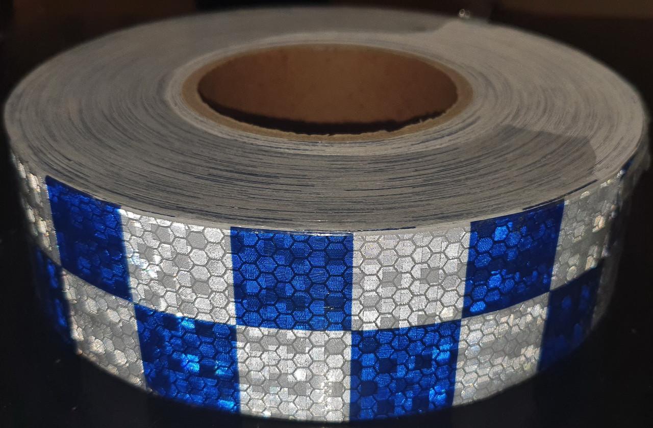 Светоотражающая самоклеющаяся кубики СИНЯ-БЕЛАЯ лента рулон 50 м, ширина 5 см