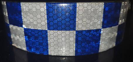 Светоотражающая самоклеющаяся кубики СИНЯ-БЕЛАЯ лента рулон 50 м, ширина 5 см, фото 3