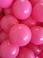 Мячики шарики для сухого бассейна 80мм (крупные) от 1шт