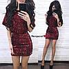 Вечернее платье. Размер: С,М. Цвет темно-синий, бордо, серебро, черный (2724), фото 3