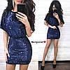 Вечернее платье. Размер: С,М. Цвет темно-синий, бордо, серебро, черный (2724), фото 6