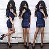 Вечернее платье. Размер: С,М. Цвет темно-синий, бордо, серебро, черный (2724), фото 7