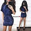Вечернее платье. Размер: С,М. Цвет темно-синий, бордо, серебро, черный (2724), фото 8