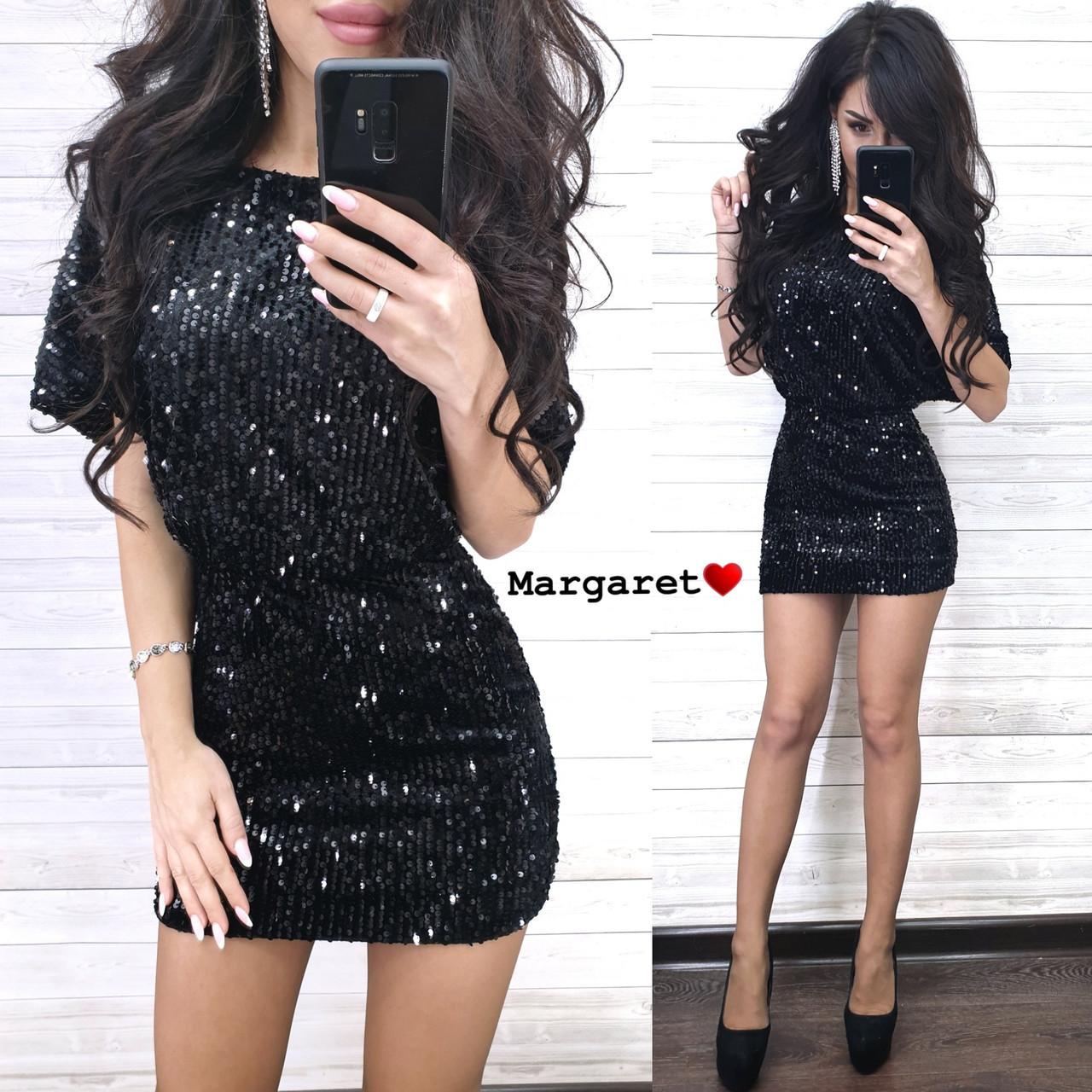 Вечернее платье. Размер: С,М. Цвет темно-синий, бордо, серебро, черный (2724)