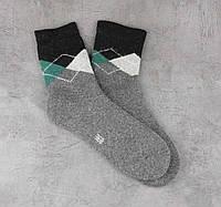 Мужские зимние носки, шерстяные носки, теплые  носочки, розмер 41-47