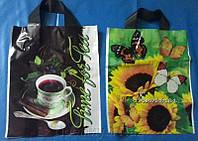 Пакеты с петлевой ручкой 32х34 Кофе в ас-те 50шт/уп.