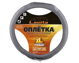 Чехол на руль кожаный серый с перфорацией LA 26-3L07-4-XL Lavita