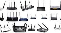 Рейтинг лучших производителей Wi-Fi роутеров
