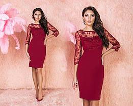 Платье сетка вышивка в расцветках 523106, фото 2