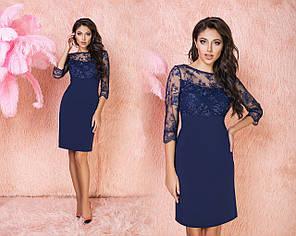 Сукня сітка вишивка в кольорах 523106, фото 2
