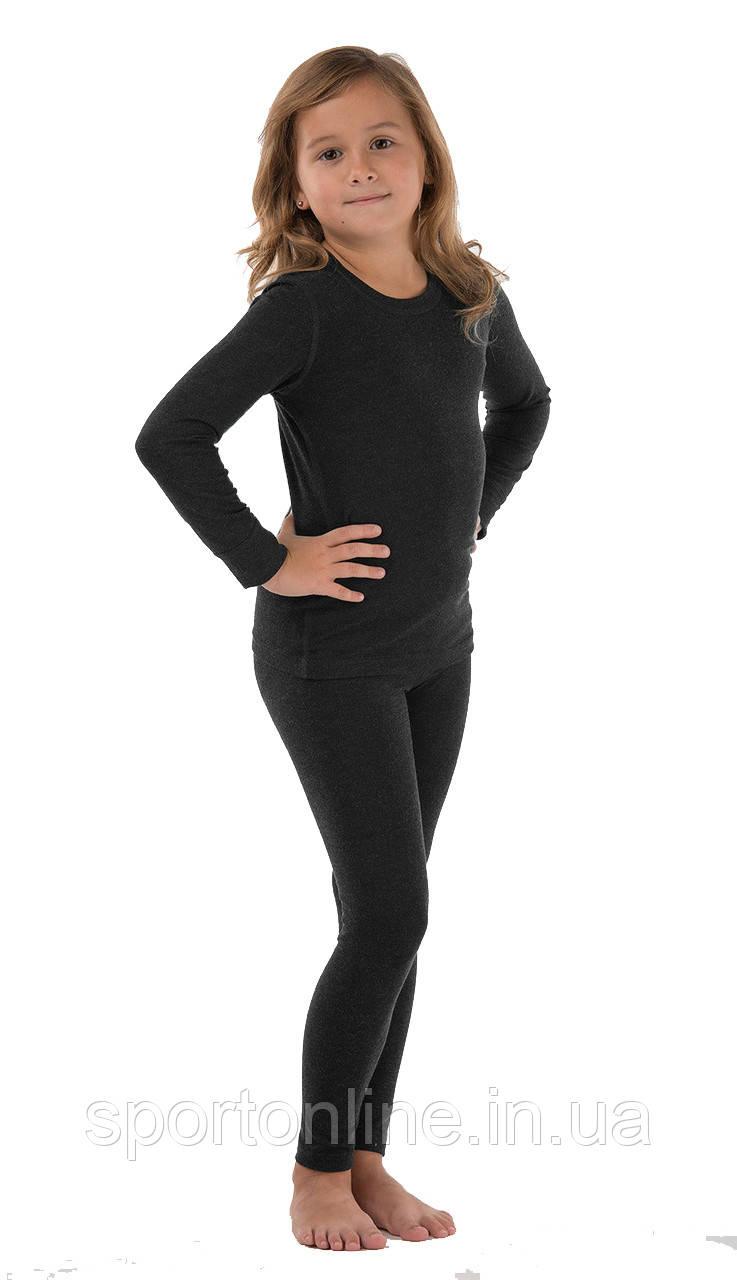 Термобельё детское для девочки Kifa Wool Comfort, комплект повседневный, черный с шерстью 30 (110-116)
