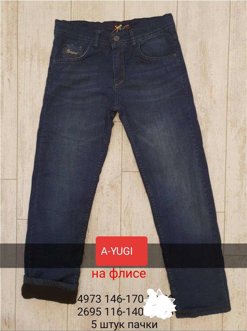 Теплые джинсы A-yugi на подростков 152 роста