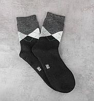 Мужские зимние носки, шерстяные носки, теплые  носочки, розмер 41-47, фото 1