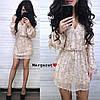 Платье Размеры С и М Ткань сеточка с паеткой и мягенький подклад.  Цвет золото и черный (21274), фото 2