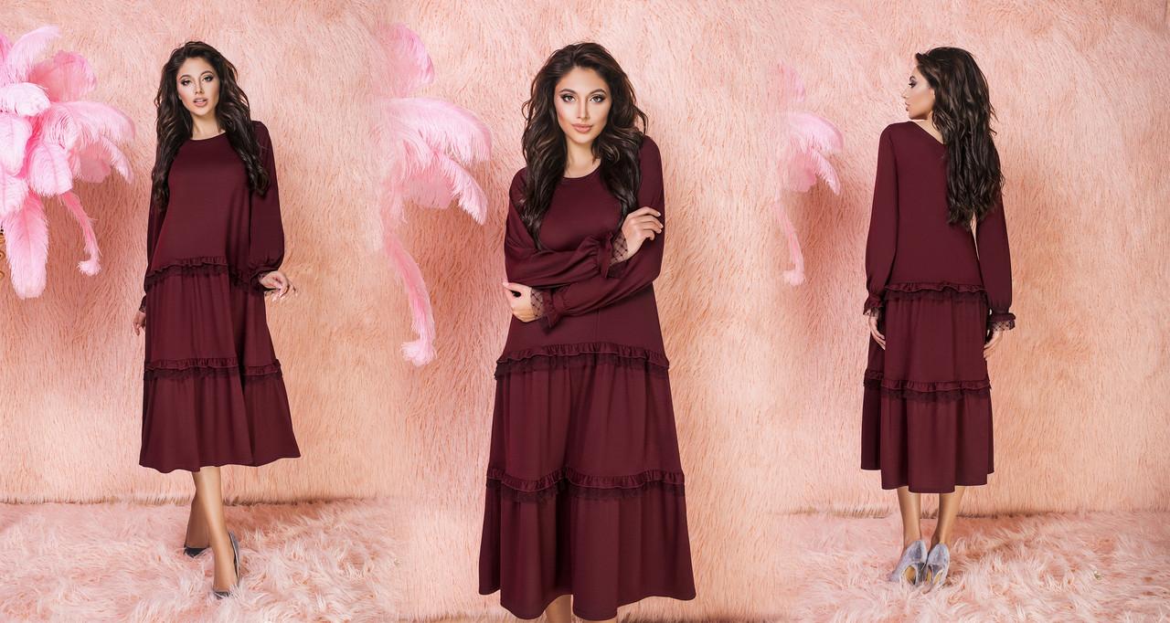 Платье миди рюши в расцветках 523130