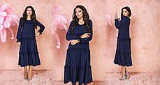 Сукня міді рюші в кольорах 523130, фото 3