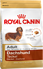 Royal Canin Dachshund 1.5 кг