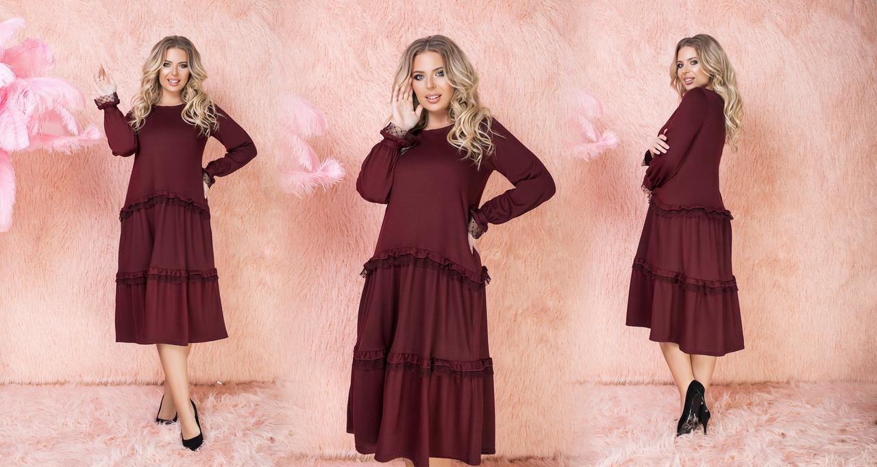 Платье  БАТАЛ свободное в расцветках 523130А