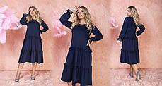 Платье  БАТАЛ свободное в расцветках 523130А, фото 3