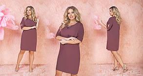 Платье  БАТАЛ прямое  в расцветках 523132А, фото 2