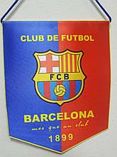 Вимпел футбольний FC Barcelona.