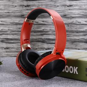 """Наушники """"Enjoy Music S35"""" Bluetooth Red"""