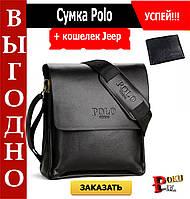 Мужская сумка через плечо Polo Videng + кошелек Jeep