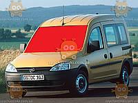 Стекло лобовое Opel Combo после 2001г. ПШТ SFU (пр-во FUYAO) ГС 104315 (предоплата 350 грн)
