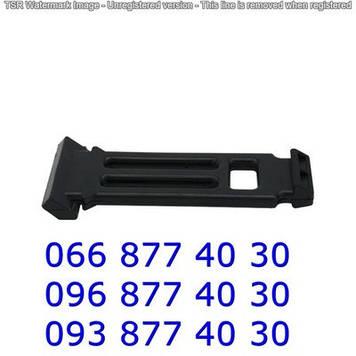 Резинка для кріплення крила (широке, гумове ) RENAULT, VOLVO FH 1079981