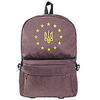 Рюкзак городской BagHouse Limited edition 45х33х14 коричневый ткань нейлон ксСТ040кор